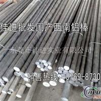 1060铝棒 小直径1060铝棒 价格