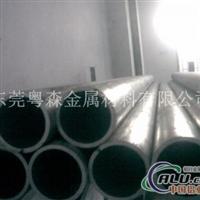 LY12无缝铝管 防锈铝管