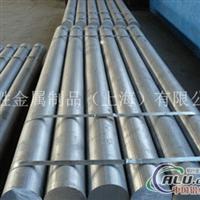 铝棒2A21厂家2A21铝板价格