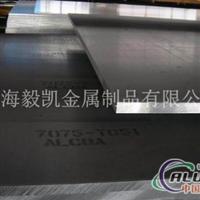 德国AlMg2.5铝板优质AlMg2.5铝板
