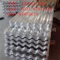 压型铝板 压型合金铝板,瓦楞压型合金铝板, 750型压型铝板