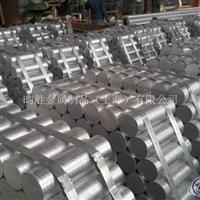 铝棒2B50厂家2B50铝板价格