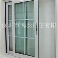 隔断铝合金门窗