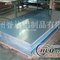 铝合金板誉达生产加工