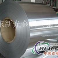 1060铝带铝卷成型产品