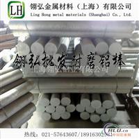 LY12超硬铝板  上海超硬铝板