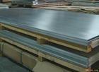 出售美国7075铝板 价格 用途