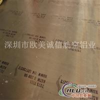 进口铝板7075T651