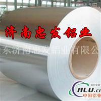 济南忠发铝业专业生产铝卷铝板.