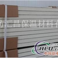 聚氨酯外墙保温板施工方案
