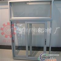 铝型材 门窗幕墙 前进牌
