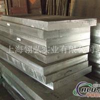 1100高纯度铝板,进口1100铝板