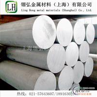 LY12铝板 LY12铝棒 LY12硬铝