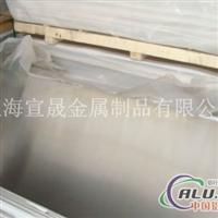 A6165铝板价格(JIS标准)