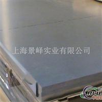 2024耐磨铝板2024铝棒铝管用途