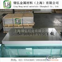 进口耐磨厚铝板 7075T651超硬铝