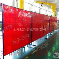 铝型材焊接防护帘,电焊防护屏