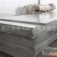 6061超厚铝板 6061阳极氧化铝板