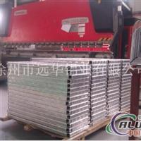 铝花纹板平台徐州远华生产加工