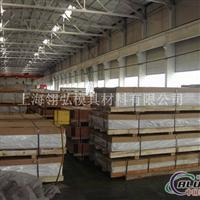 防锈5083建筑铝板,5083幕墙铝