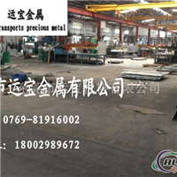 2A12耐磨铝板 2A12冲压铝板