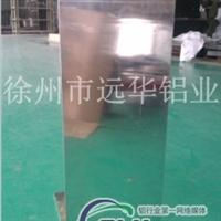 铝板折弯远华生产加工 价廉