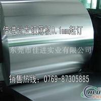 5056抗疲劳铝板 5056氧化铝板