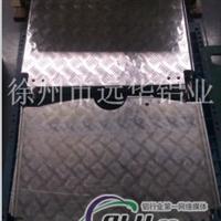 铝花纹板加工件―徐州远华销售
