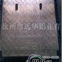花纹板冲孔徐州远华低价加工