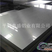5052铝镁合金中厚铝板  平阴鑫盛