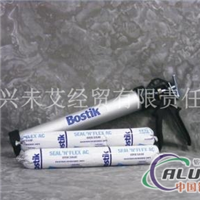 銷售bostik鋁板密封膠