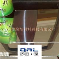 2013瓶盖料专项使用铝卷,国内首创
