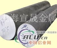3A21铝棒高价格(优材质)低成本