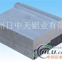 散热器: 散热器型材