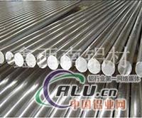 导电铝排1100 铝排管1145
