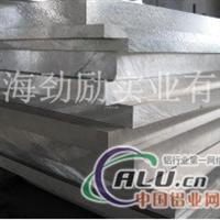 铝板吉林5A02铝板