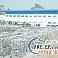铝合金锭 排列整齐的铝锭产品