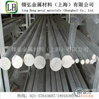 防锈铝板 成批出售供应高等06合金铝板