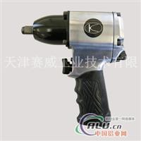 气动扳手KW-12HP
