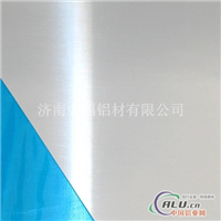 铝板带箔销售铝板厂较新价格表