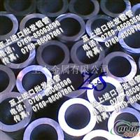 1060进口铝合金管
