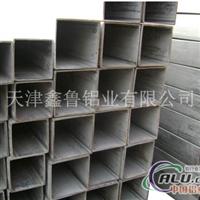 铝扣板 A92224 铝合金方管