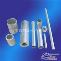 3063铝管 6001铝方管