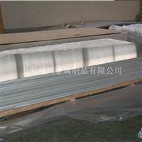 LY12铝方管(型材)生产厂家