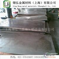 6063花纹铝板销售,6063氧化铝