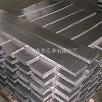 扁铝价格铝排规格