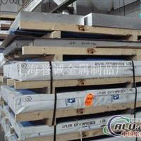 6063T4进口铝板批发零售