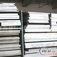 5A06O铝棒热处理状态