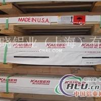 3207铝板美标成分3207铝棒价格