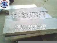 6005铝合金板批发价